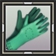 icon_13105.png