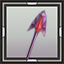 icon_5254.png