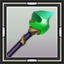 icon_18013.png