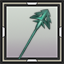 icon_5259.png