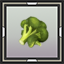 icon_5944.png