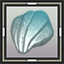 icon_6307.png