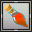 icon_6250.png