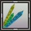 icon_6291.png