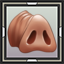 icon_5188.png