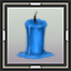icon_6383.png